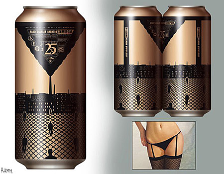 Sexy Beer can
