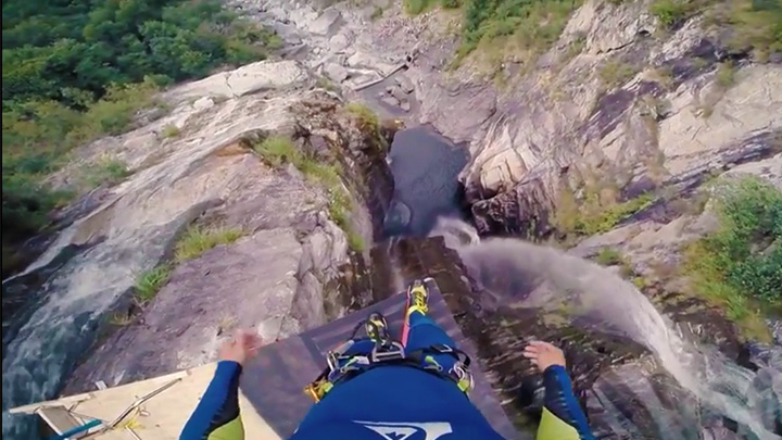 World record jump off a waterfall