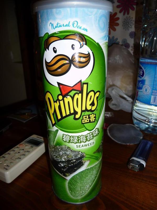pringles_seaweed