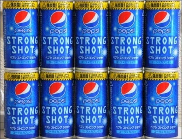 stron_shot
