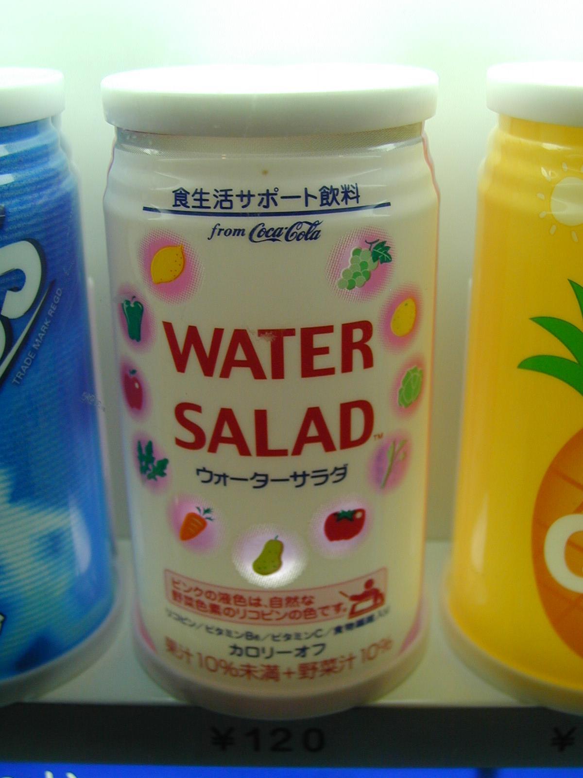 water_salad