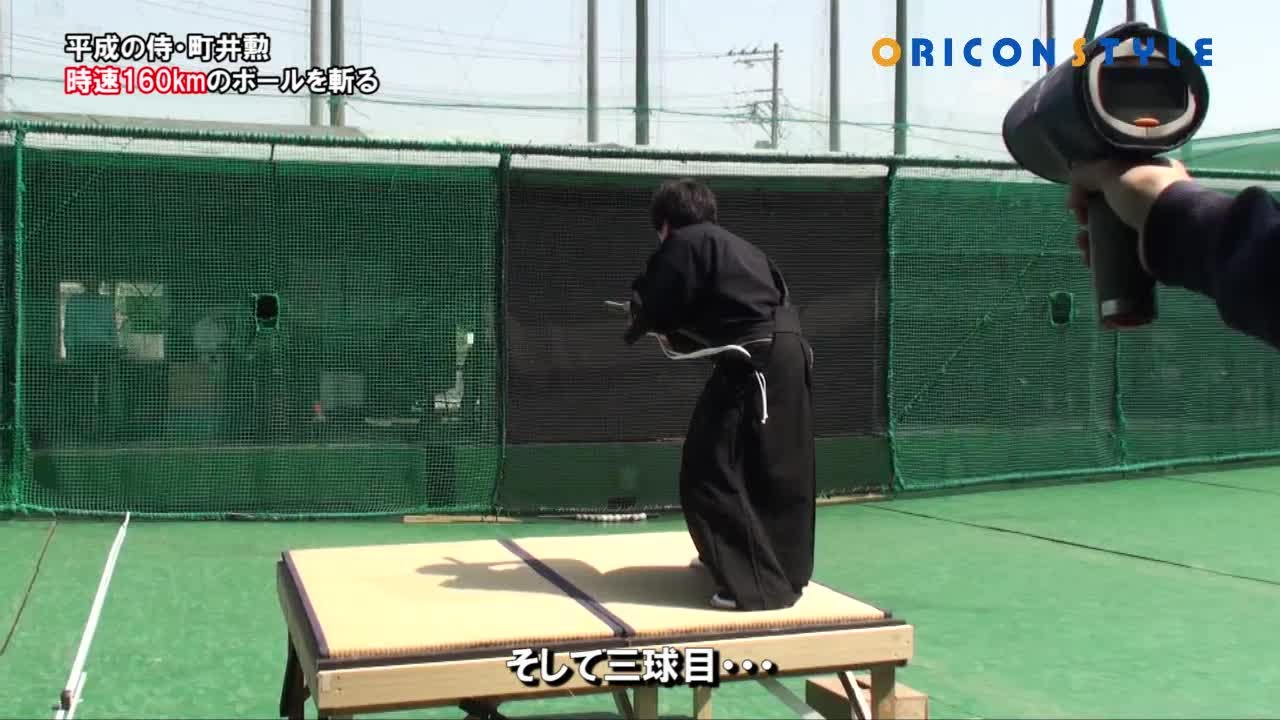 Samurai vs tennis ball