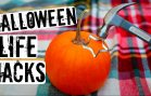 Awesome Halloween Lifehacks